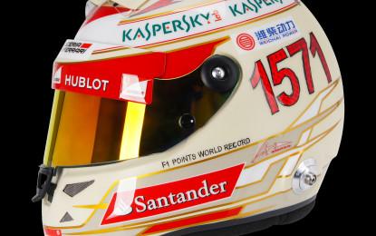 In India un casco da record per Alonso