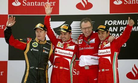 Formula 1 GP Spain