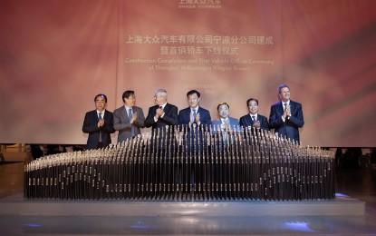 Nuovo impianto VW nel sud-est della Cina
