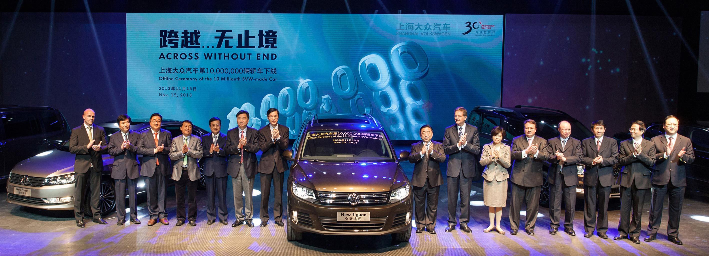 Volkswagen-Shanghai: 10 milioni di unità prodotte