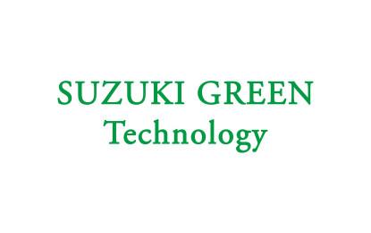Suzuki in prima linea per l'ambiente