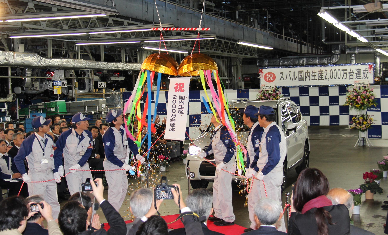 Subaru: 20 milioni di unità prodotte in Giappone