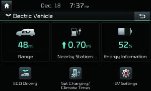 UVO EV eServices_Main Menu