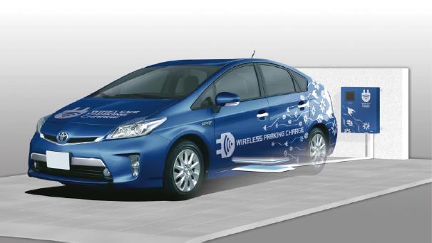 Toyota e il sistema wireless di ricarica delle batterie