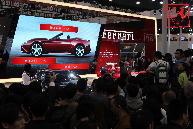 Doppio debutto per la Ferrari al Salone di Pechino