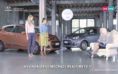 Drive Me Crazy by Hyundai