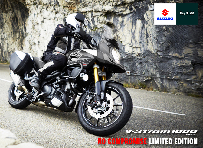 Nuova V-Strom 1000 ABS Limited Edition