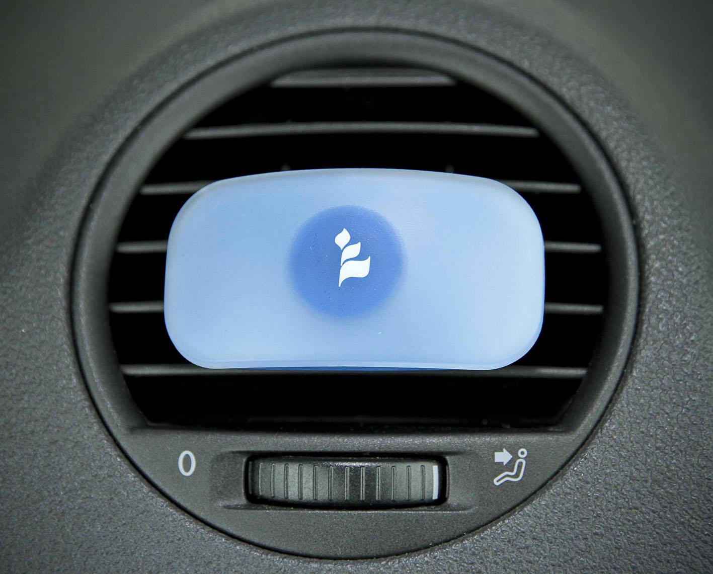 FRA-BER: il profumo per auto è glamour!