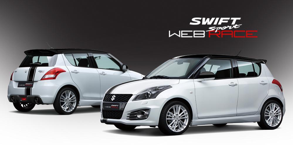 Suzuki Swift Sport Web Race: si acquista solo online!