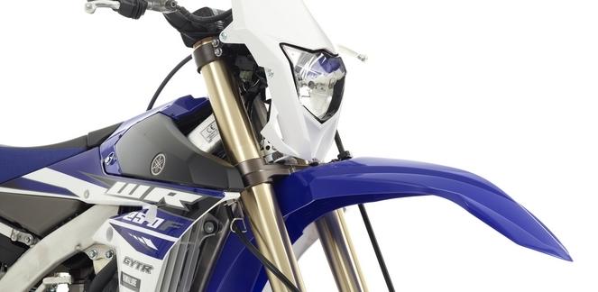 EICMA: Yamaha WR205F