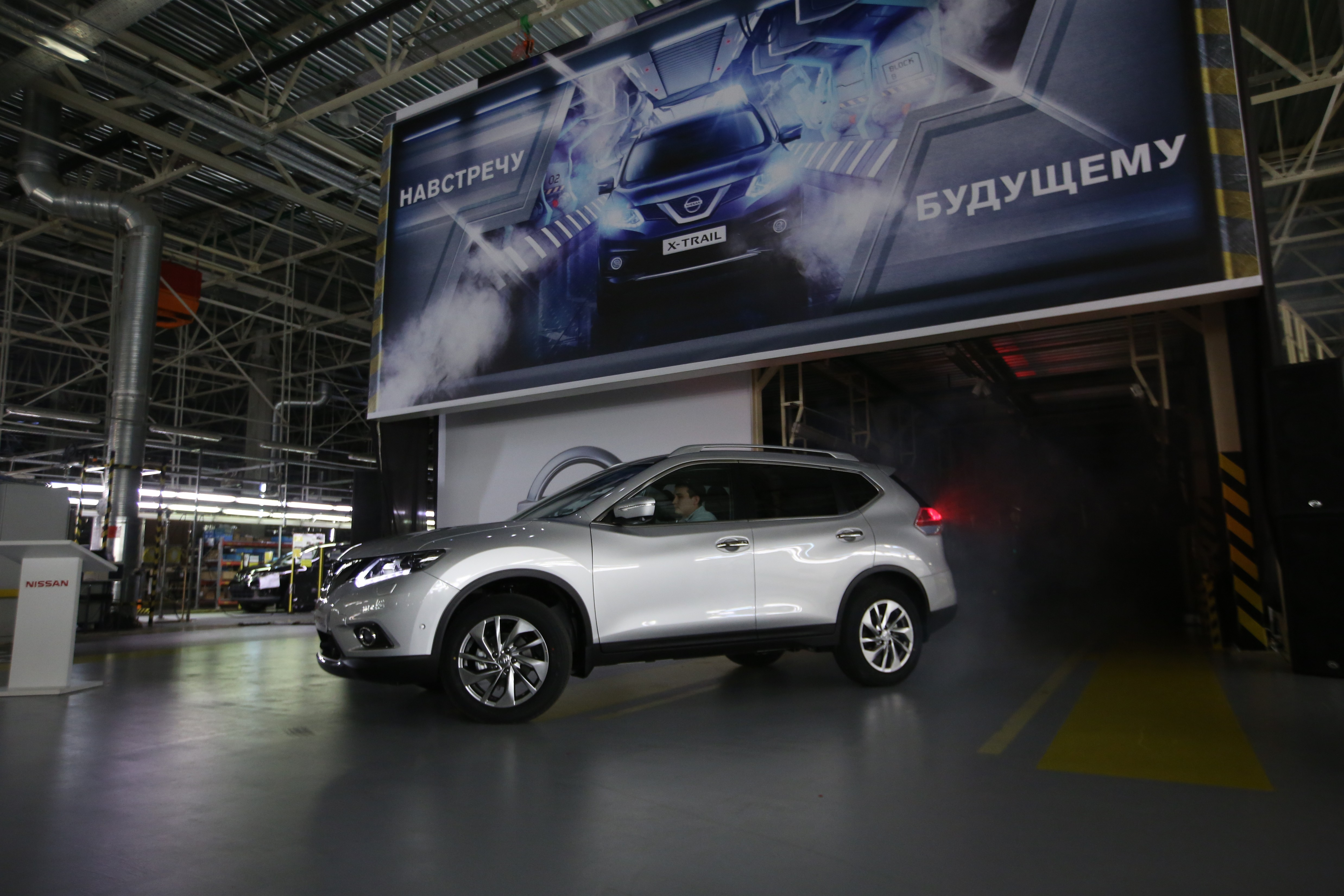 Nissan avvia la produzione di X-Trail a San Pietroburgo