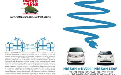 Elettroshopping natalizio con E-NV200 e LEAF