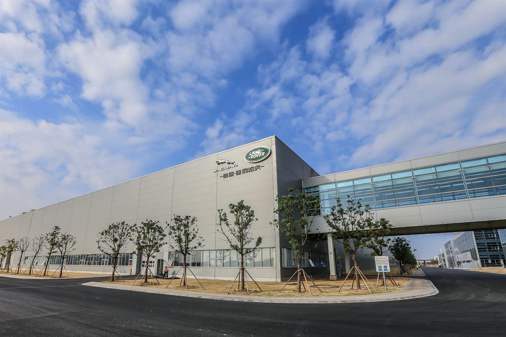 Jaguar Land Rover: il futuro è in Cina
