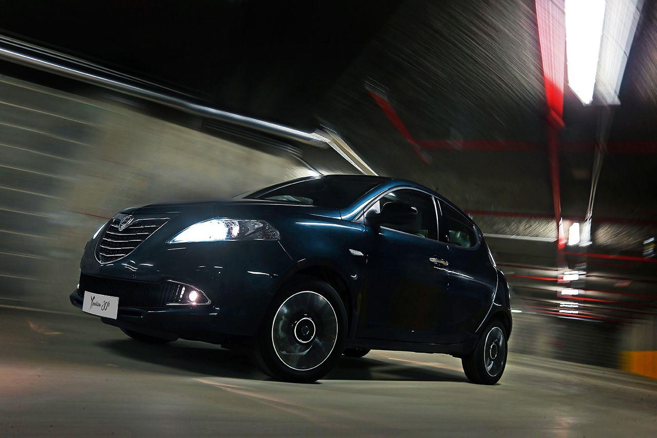 Buon compleanno Lancia Ypsilon!