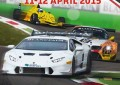Monza: il 2015 riparte con la Blancpain