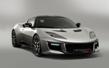 Lotus Cars: vendite record