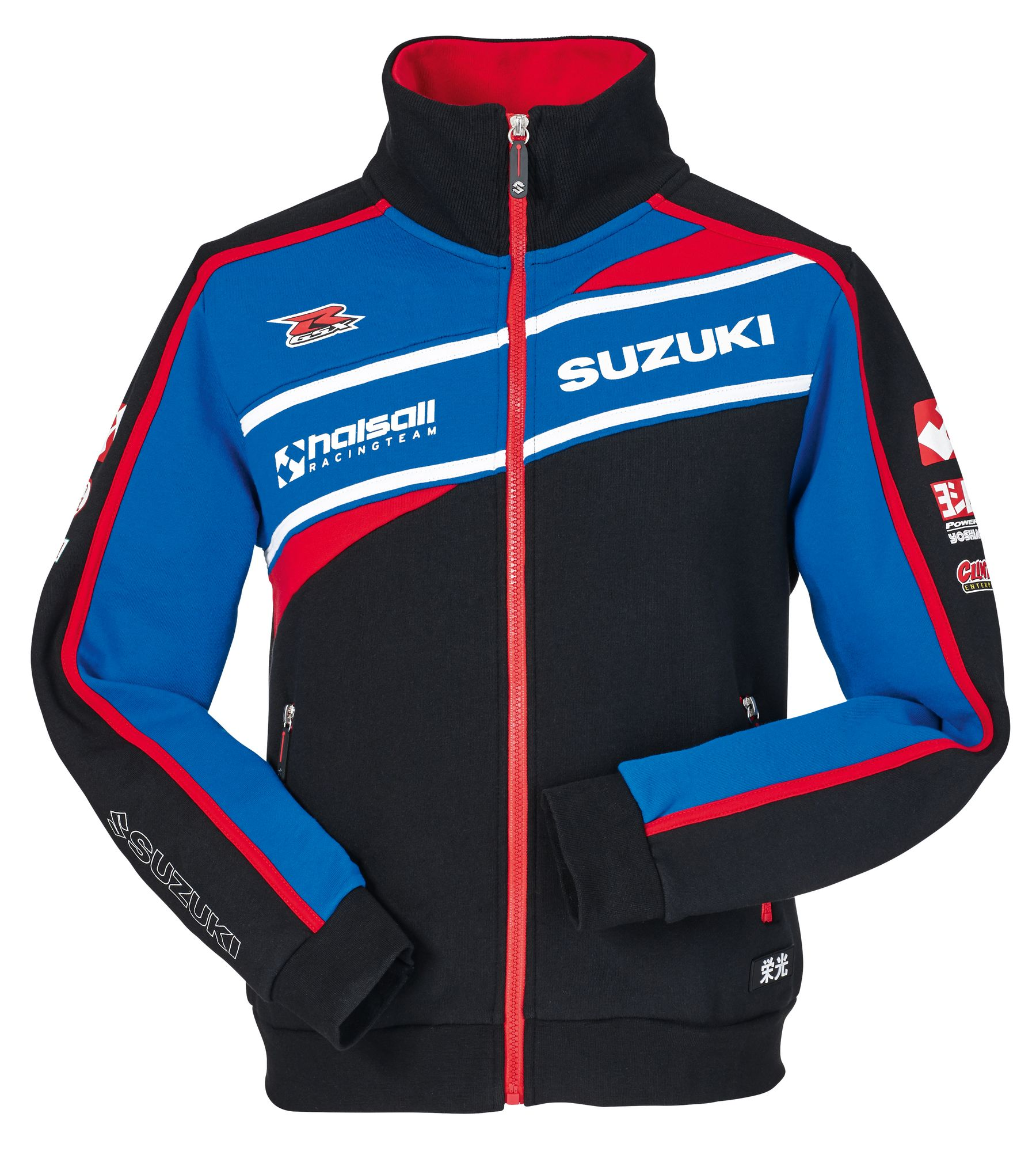 Suzuki Motorsport Collection 2015