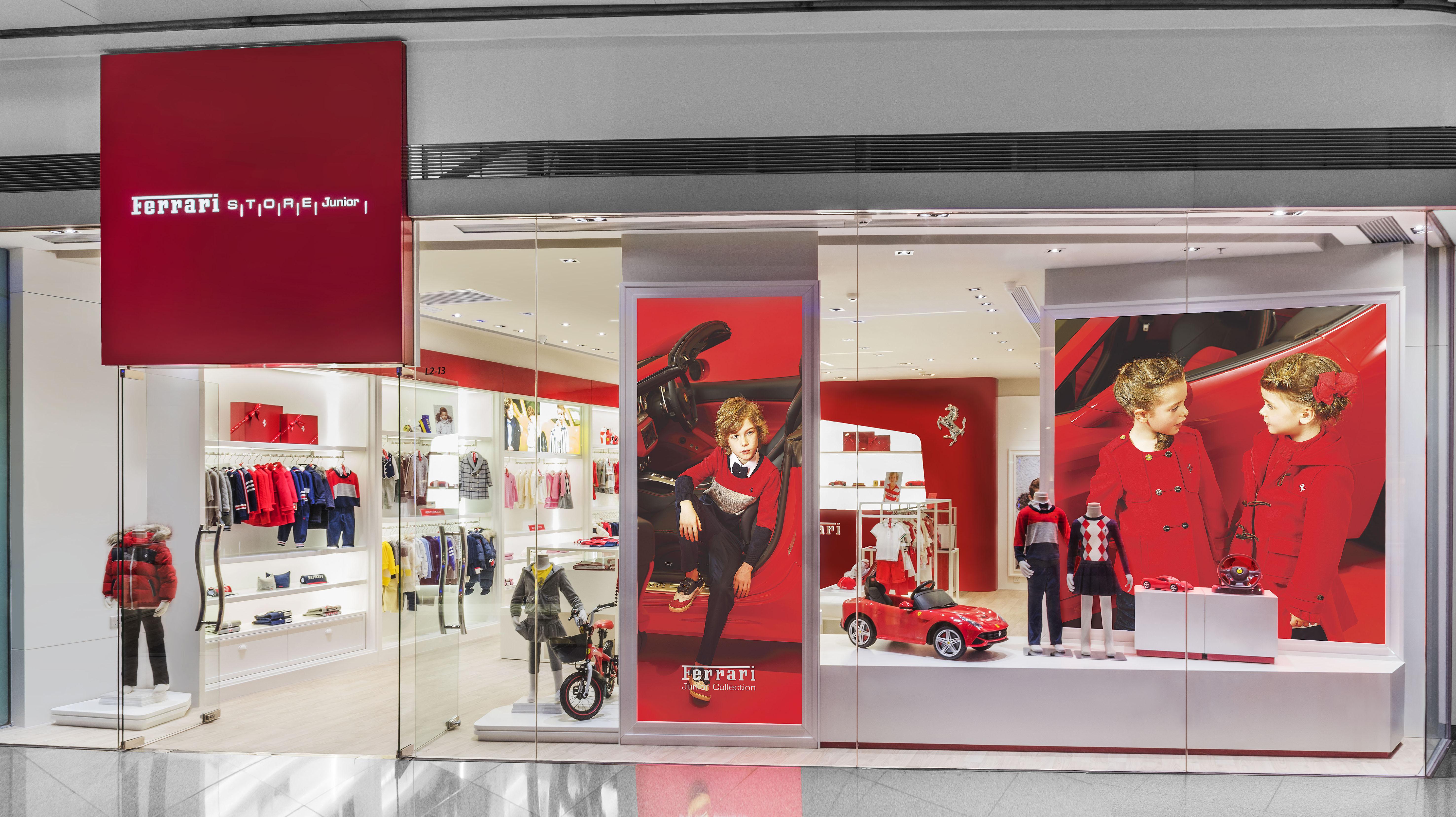 Ferrari Store Junior a Hong Kong