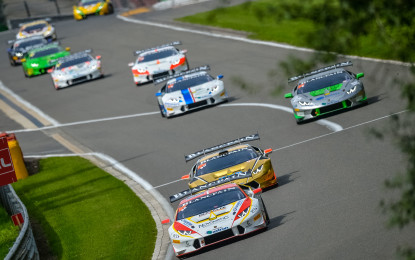 Lamborghini Super Trofeo in Germania