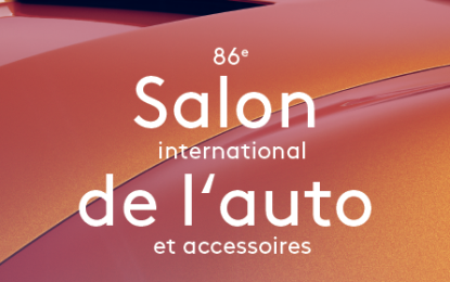 Geneva Motor Show 2016: il poster
