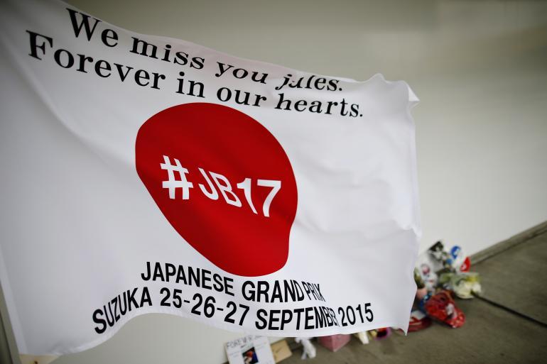 Guida al GP del Giappone: scheda e orari TV