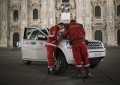 """Land Rover e CRI per """"Il pasto della solidarietà"""""""
