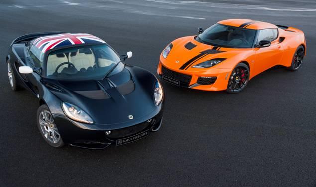 Lotus Exclusive: personalizzazioni su misura