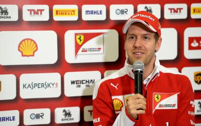 Bahrain: Vettel e il gelato alla vaniglia…