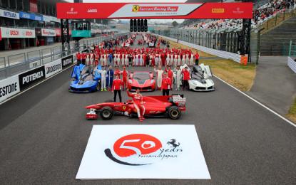 Ferrari Racing Days: festa a Suzuka