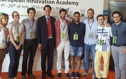 European Innovation Award: conclusa la prima edizione