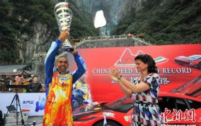 Record in Cina per Fabio Barone e la 458 Italia