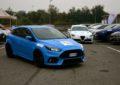 Auto Europa 2017: vincono Giulia e Focus RS