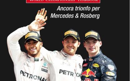 FORMULA 1 2016 World Championship Yearbook