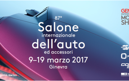 Salone di Ginevra 2017: informazioni pratiche