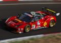 Ferrari e Vilander conquistano la 12 Ore di Bathurst