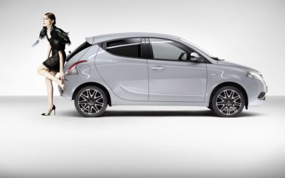 Un romantico weekend con Lancia Ypsilon