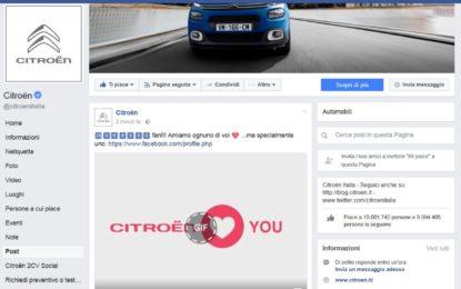 10 milioni di fan Citroën su Facebook