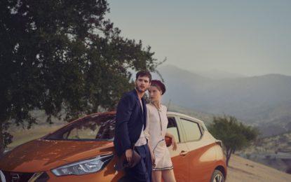 Nuova Nissan Micra complice perfetta