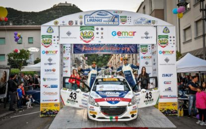 Peugeot Competition Rally 208: Cogni al comando