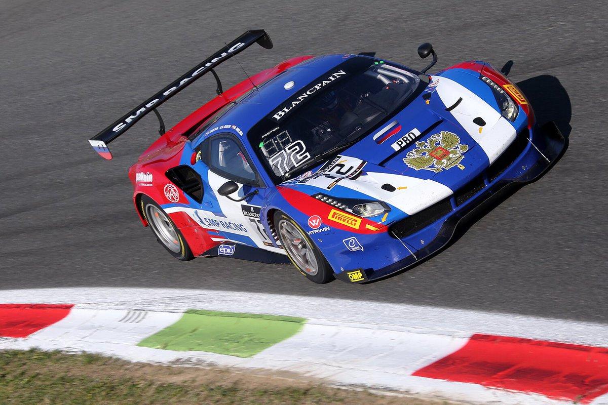 Rigon: podio sfiorato a Monza nel Blancpain