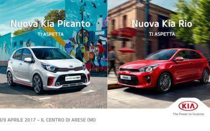 """Kia Instore vi aspetta allo shopping center """"Il Centro"""" di Arese"""