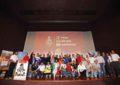 Presentata la Dakar 2018