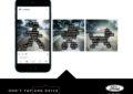 Ford Italia lancia la campagna social 'Don't Tap And Drive'