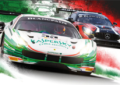 A Monza weekend di Blancpain GT Series