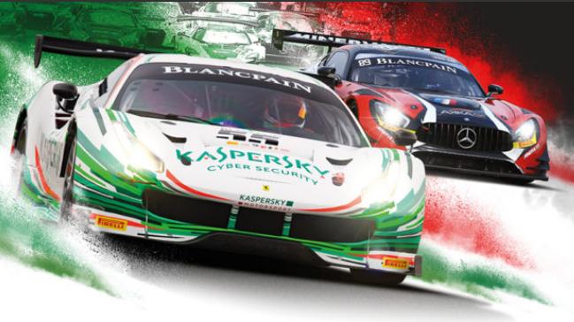 A Monza weekend di Blancpain GT Series