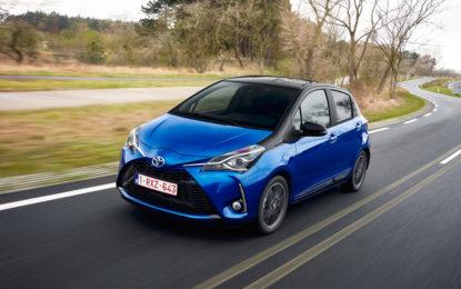 Nuova Toyota Yaris 2017
