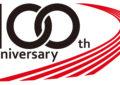Yokohama Rubber: sito dedicato per i 100 anni