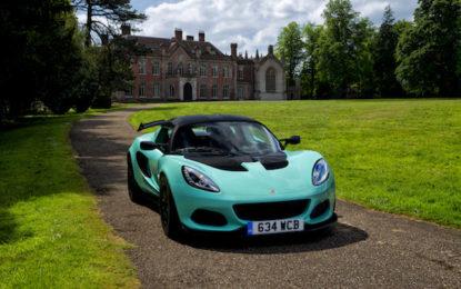 New Lotus Elise Cup 250