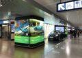 Europcar Italia e MINI vi aspettano a Fiumicino