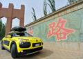 Conclusa a Pechino l'Avventura Gialla di C4 Cactus